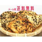 黒ごま鯛ロール 75g 送料無料500円均一珍味