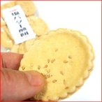 塩バター煎餅12枚入り(長者様の塩胡麻バターせんべい)(同梱用)