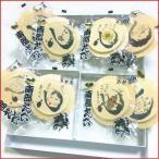 Yahoo! Yahoo!ショッピング(ヤフー ショッピング)稲葉恵秀流南部せんべい-心の書プリント白煎餅8枚セット