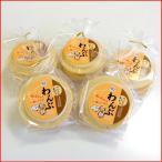 青森ご当地ペットフード わんぶ煎餅(犬用せんべい) 5個セット