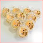 青森ご当地ペットフード わんぶ煎餅(犬用せんべい) 10個セット