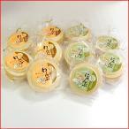 青森ご当地ペットフード わんぶ煎餅(犬用せんべい)・にゃんぶ煎餅(猫用せんべい) 各5個 合計10個セット