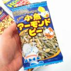 小魚アーモンドピー1箱144個(6×24) 箱売り まとめ買い ケース販売 徳用