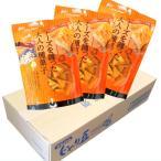じゃり豆濃厚チーズ1箱10個入り 植物種焙煎スナック菓子 問屋 ケース 箱買い まとめ買い