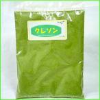 無農薬クレソンの生葉3Kgを粉末にした超自然食品。