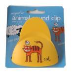 どうぶつの鳴き声がするマグネットクリップ Magnetic animal sound clip