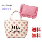 JILL STUART(ジルスチュアート) 水玉ランチトートバッグ  レディース トート+ポーチ  2点セット 送料無料