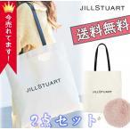 JILL STUART(ジルスチュアート)  トートバッグ  レディース トート+ポーチ  2点セット 送料無料