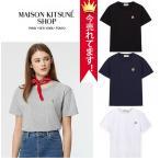 MAISON KITSUNE メゾンキツネフォックス FOX HEAD PATCH  半袖  Tシャツ レイディーズ メンズ