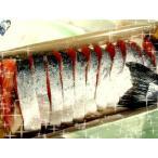 鲑鱼 - [海の棚 半身]脂の乗った銀鮭を片身カットして、お送り!約1.3k