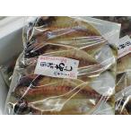 鰺魚 - 関の鮮アジ3枚入り(同梱可)