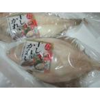 鰈魚 - [海の棚 即買]浜田加工、かれい1枚入り