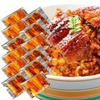 【C-12】国産 カット うなぎ 蒲焼き 12食入り (1食 約50g入り/山椒付き) ウナギ 鰻 高級 グルメ お祝い 内祝い 贈り物 食べ物