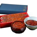 【K-2】うなぎ 蒲焼き 2尾入り  (1尾 約120g / 特製タレ・山椒付き) ウナギ 鰻 高級 グルメ お祝い 内祝い 贈り物 食べ物