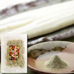 うなぎ白焼き うなぎぼーん わさび塩の詰め合わせセット 送料無料