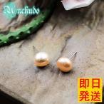 ピアス レディース 小粒ピンク天然真珠 プラチナ仕上げ シルバー925 クーポン使用で 送料無料