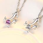 イルカの恋 ネックレス レディース スワロフスキー s925 プラチナ仕上げ画像