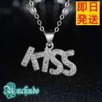 ネックレス レディース kiss スワロフスキー s925 プラチナ仕上げ 高級 velvet box ギフト ポイント消化 2点以上購入 送料無料