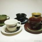 【50%OFF】陶器 コーヒーカップ&ソーサー 5種×1客 225ml 日本製