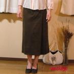 型紙/簡単ラップ風スカート