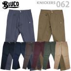 4月再入荷 BLUCO ブルコ ワークパンツ ニッカーズ メンズ チノパン ニッカポッカ OL-062
