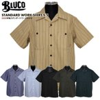 2020新作 BLUCO ブルコ 半袖ワークシャツ メンズ 無地 ストライプ 送料無料