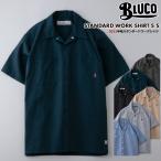 2021 新作 BLUCO ブルコ 半袖 ワークシャツ 半袖ワークシャツ 半袖シャツ メンズ 無地 ストライプ 送料無料