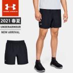 ネコポス アンダーアーマー メンズ ショートパンツ UA スピード ストライドソリッド 7インチ ショーツ ランニング トレーニング フィッティド 1326568