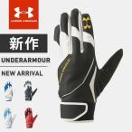 アンダーアーマー メンズ 野球 守備用手袋 アンダーグローブ 左手用 守備グローブ 合成皮革 EBB2227 UA