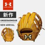 アンダーアーマー 野球 グローブ 硬式グラブ 右投げ 内野手用 メンズ QBB0239 UNDER ARMOUR