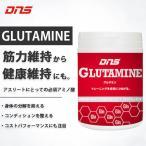 DNS グルタミン サプリメント 粉末 グルタミンパウダー ディーエヌエス アミノ酸 サプリ 300g