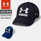☆アンダーアーマー メンズ キャップ 帽子 UA トレーニング トラッカー 通気性 肌触り 調節可能 UNDER ARMOUR 1351417 あすつく