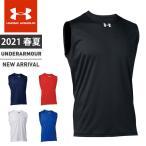 ☆ネコポス アンダーアーマー メンズ UA TS スリーブレス シャツ ノースリーブ 袖なし ルーズ トレーニング UA 1314086 あすつく
