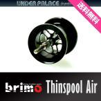 アンバサダー2500C用スプール brimo Thinspool Air A7525C36