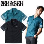 セール ZEPHYREN ゼファレン PAISLEY PRINT SHIRT S/S Resolve 半袖シャツ