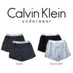 Calvin Klein(カルバンクライン)トランクス 2枚セット お買い得 パック メンズ 下着 NB1396