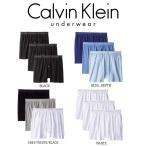 Calvin Klein(カルバンクライン)ニットトランクス ボクサー 3枚セット メンズ 下着 NU3040