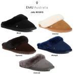 (SALE)EMU(エミュー)スリッパ ルームシューズ ムートン シープスキン レディース Jolie W10015