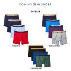 TOMMY HILFIGER(トミーヒルフィガー)ミドルボクサーパンツ 4枚セット メンズ 09TE029