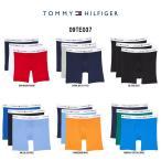 TOMMY HILFIGER(トミーヒルフィガー)ボクサーパンツ 3枚セット お買い得パック メンズ 下着 09TE037