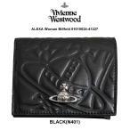 (SALE)Vivienne Westwood(ヴィヴィアンウエストウッド)財布 小銭 ALEXA Woman Billfold 51010024-41227