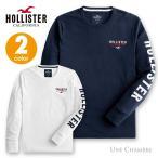 ホリスター メンズ アップリケ刺繍 ロゴグラフィック長袖Tシャツ ロンT Hollister Logo Graphic Tee 2カラー:ホワイト、ネイビー