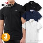 ホリスター メンズ ストレッチピケ半袖 ポロシャツ Hollister Strech Icon Polo ワンポイントロゴ 3カラー:ホワイト、ネイビー、ブラック
