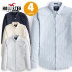 ホリスター メンズ ストレッチ ポプリン 長袖ボタンダウンストライプシャツ マッスルフィット Hollister Poplin Stretch Shirt ワンポイントロゴ 4カラー