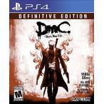 DMC Devil May Cry Definitive Edition PS4 デビル メイ クライ ディフィニティブエディション PS4 輸入:北米版