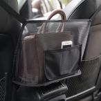 車収納ポケット 隙間収納ポケット カー用 多機能ネットポケット 車載バッグ 収納 便利な物入れ 座席 ラゲッジ ネット フック 取り付け簡単 網袋
