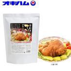 沖縄ハム(オキハム) 骨付きてびち柔らか煮(豚のすね足煮込) 業務用 1.3kg×6個セット 13070203