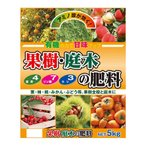 果樹・庭木の肥料 5kg 2袋セット