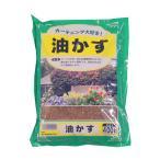 あかぎ園芸 油かす(ラミネート袋) 400g 30袋
