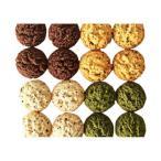 IIWAKE(いいわけ) COOKIES 豆乳おから&チアシードクッキー 個包装 4種×各12枚 計48枚入り